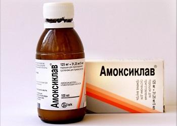 препарат амоксиклав инструкция по применению - фото 11