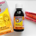 Детский сироп Нурофен от боли и жара