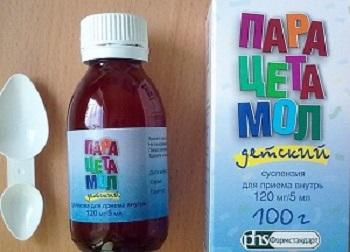 Детский сироп Парацетамол - состав жаропонижающго средства