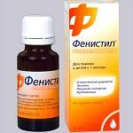 Капли для детей Фенистил - инструкция по применению антигистаминного препарата