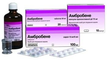 Показания к применению детского сиропа Амбробене