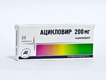 ацикловир передозировка сколько таблеток