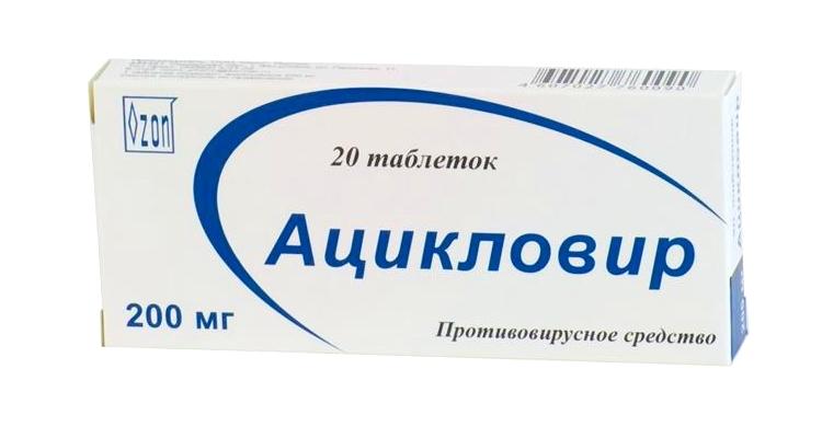 цикловир 3 таблетки инструкция по применению - фото 6