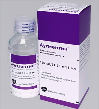 аугментин суспензия для детей цена в ростове