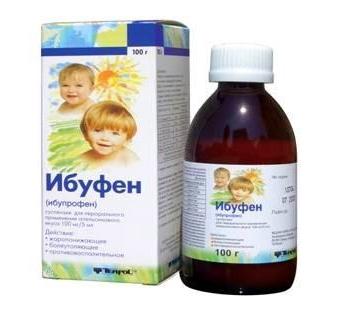 Отзывы родителей о применении сиропа Ибуфен для детей