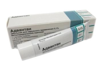 Отзывы родителей о применении препарата Адвантан для детей