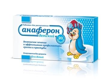 Цена таблеток Анаферон для детей в аптеках России