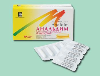 Форма выпуска и состав препарата Анальдим для детей