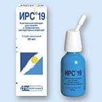 Можно ли использовать препарат ИРС 19 для профилактики детям?