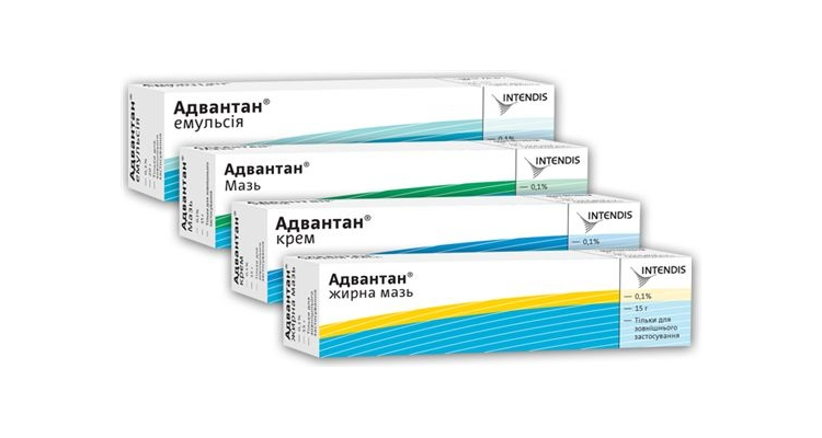 Состав и форма выпуска препарата Адвантан для детей