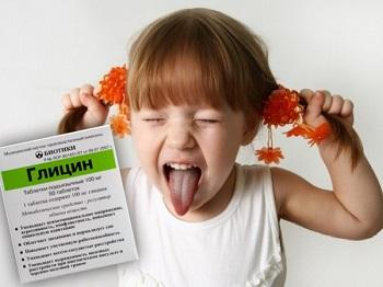 Отзывы родителей о препарате глицин и насколько эффективно ноотропное средство для детей