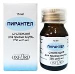Препарат Пирантел в суспензии - применение для детей и условия отпуска в аптеках