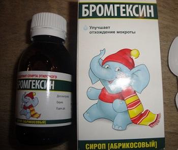 Сироп от кашля для детей Бромгексин - инструкция по применению и состав препарате
