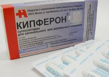 Свечи Кипферон для детей - состав и инструкция по применению препарата