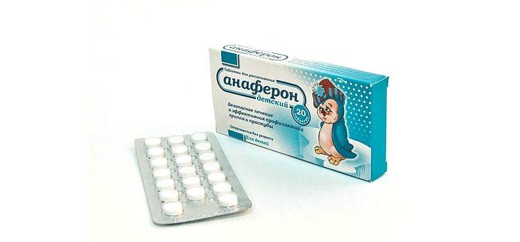 Таблетки Анаферон для детей: инструкция по применению, дозировка, цена