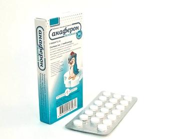 Состав и форма выпуска препарата Анаферон для детей