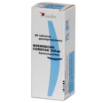 Состав, действующее вещество, описание, форма выпуска препарата Флемоксин Солютаб для детей