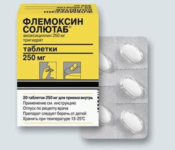 Отзывы о применении препарата Флемоксин Солютаб для детей
