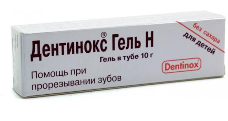 Дентинокс  - гель для десен при прорезывании зубов у младенцев