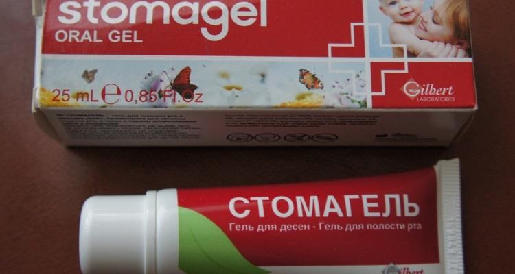 Стомагель  - гель для десен при прорезывании зубов у младенцев