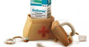 Характеристика каплей Боботик для новорожденных и грудничков