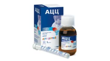 Сироп от кашля для детей АЦЦ: инструкция по применению, стоимость, отзывы и аналоги
