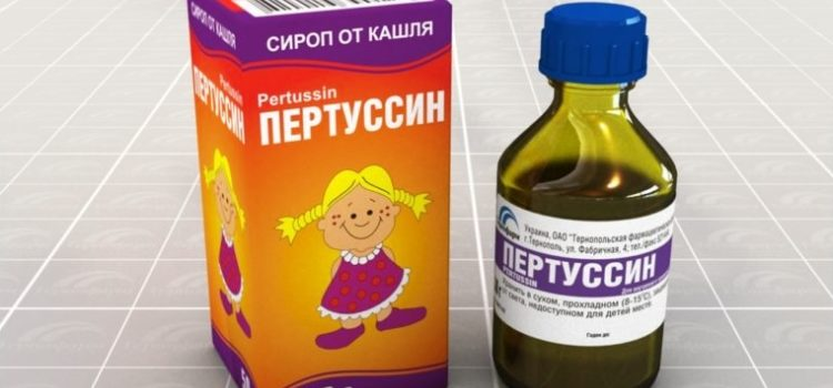 Сироп Пертуссин для детей: инструкция по применению, цена, отзывы