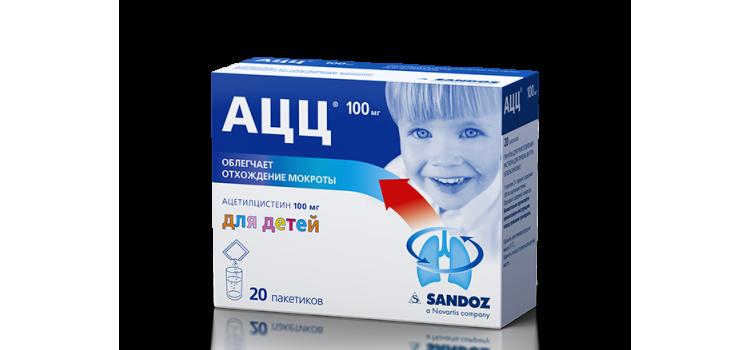Порошок АЦЦ для детей: инструкция по применению, дозировка, отзывы, цена