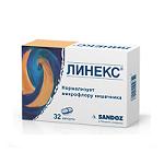 Линекс для детей - инструкция по применению и правила дозировки