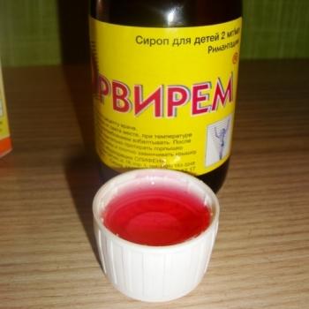 Противовирусный сироп для детей Орвирем: инструкция по применению, дозировка и частота приема
