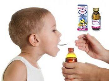 Дозировка сиропа Бронхорус для детей