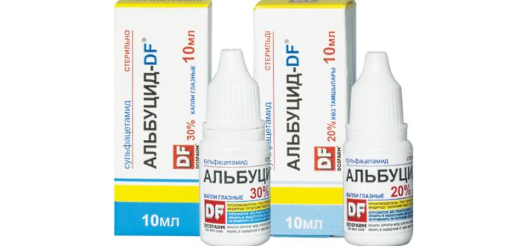 Глазные капли для детей Альбуцид: инструкция по применению, отзывы, цена, аналоги
