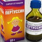 Подробная инструкция по применению сиропа Пертуссин для детей