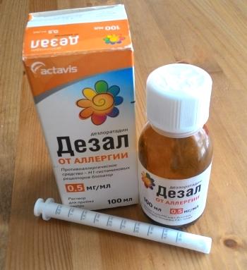 Сироп Дезал для детей: инструкция по применению, состав и действующее вещество
