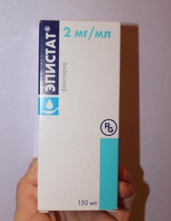 Состав и форма выпуска сиропа Эпистат для детей
