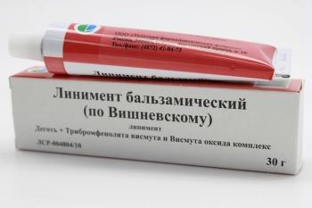 Мазь Вишневского: инструкция по применению для детей, особенности действия