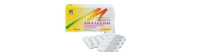 Свечи с анальгином для детей - препарат Анальдим