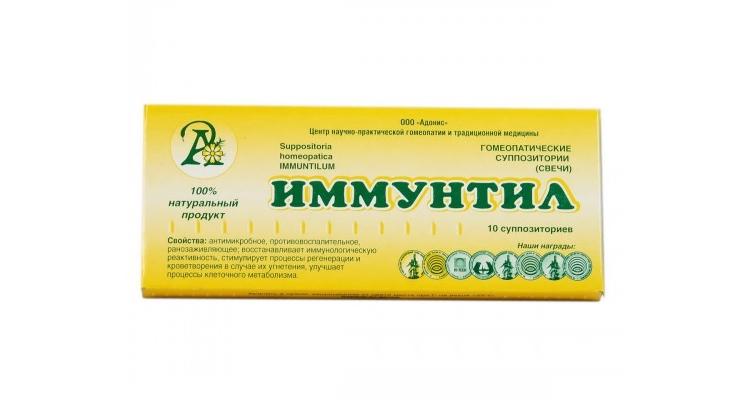 Свечи Иммунтил для детей - инструкция по применению препарата для укрепления иммунитета
