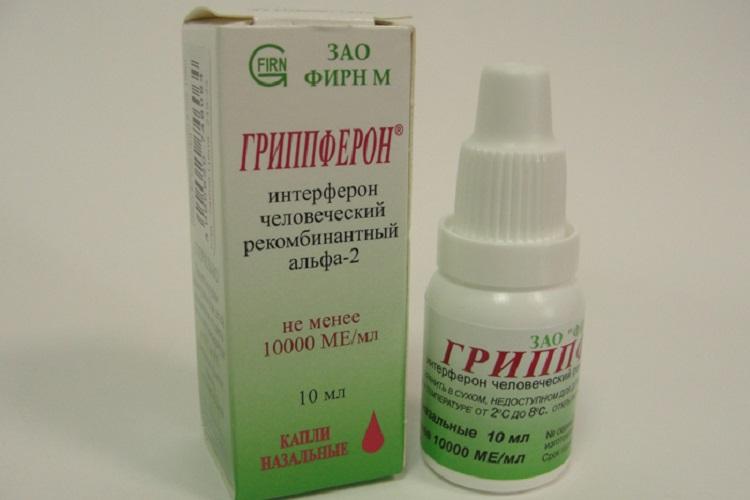 Гриппферон - противовирусный препарат для лечения детей