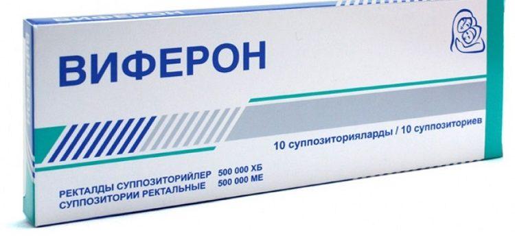 Свечи Виферон 500 000 для детей - инструкция по применению препарата