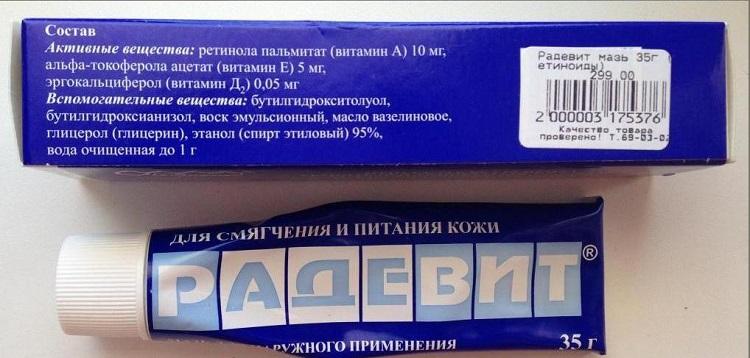 Радевит - мазь от дерматита для детей