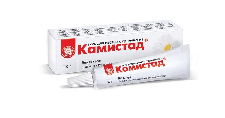 Камистад гель - препарат от стоматита для детей