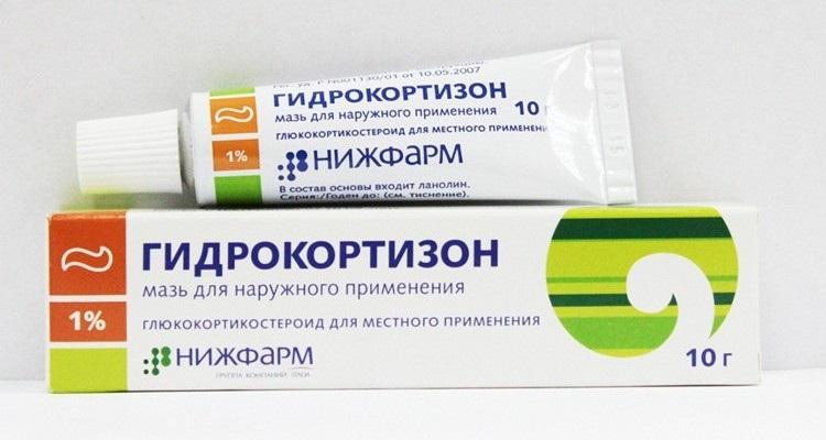 Мазь Гидрокортизон - инструкция по применению для детей